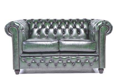 Chesterfield Zetel Original Leer | 2-zit | Antiek groen | 12 jaar garantie