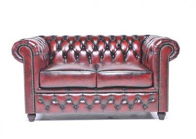 Chesterfield Zetel Original Leer | 2-zit | Antiek rood | 12 jaar garantie
