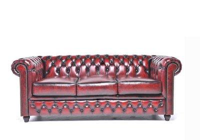 Chesterfield Zetel Original Leer | 3-zit | Antiek rood | 12 jaar garantie