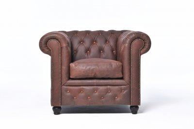 Chesterfield Fauteuil Vintage Leer | Bruin | 12 jaar garantie